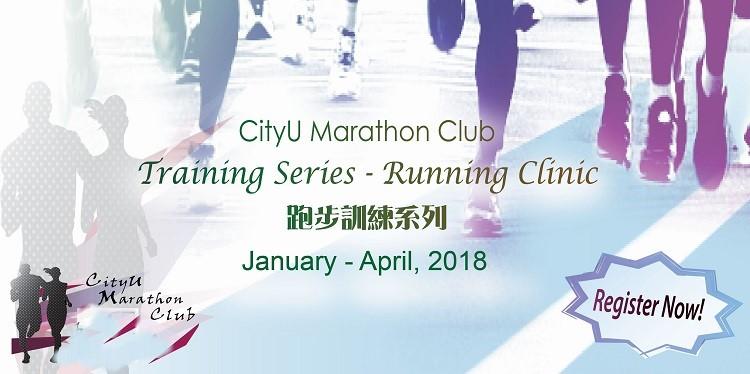 http://convocation.cityu.edu.hk/newcms/wp-content/uploads/2017/12/Register_resize.jpg