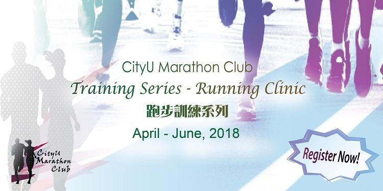 http://convocation.cityu.edu.hk/newcms/wp-content/uploads/2018/03/Reg-sign_resize.jpg