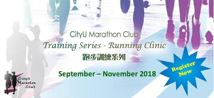 http://convocation.cityu.edu.hk/newcms/wp-content/uploads/2018/08/Banner_register.jpg