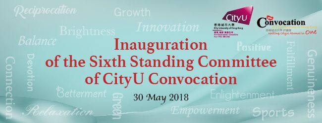 https://convocation.cityu.edu.hk/newcms/wp-content/uploads/2018/04/ebanner.jpg