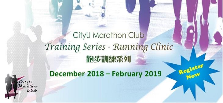 https://convocation.cityu.edu.hk/newcms/wp-content/uploads/2018/10/V1_Register.jpg