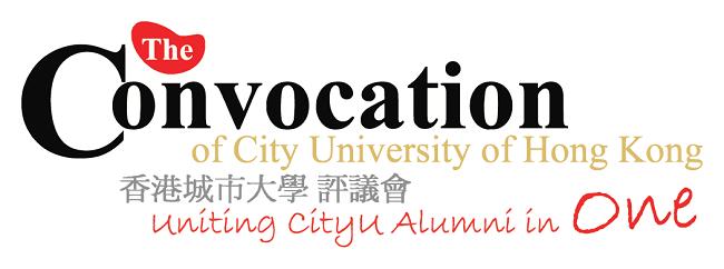 https://convocation.cityu.edu.hk/newcms/wp-content/uploads/2019/07/convocation-logo_July-2019.png