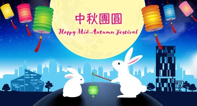 https://convocation.cityu.edu.hk/newcms/wp-content/uploads/2019/09/Banner_revised3-1.jpg
