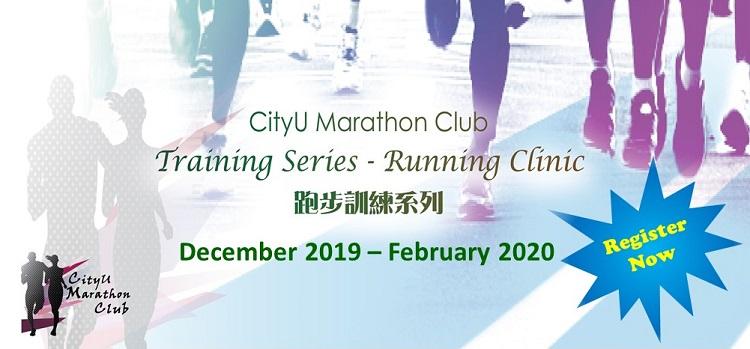 https://convocation.cityu.edu.hk/newcms/wp-content/uploads/2019/11/FINALBanner_registerDec.jpg