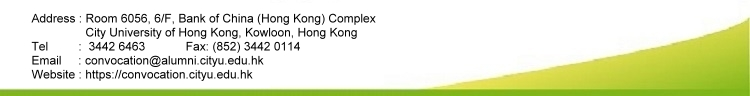 https://convocation.cityu.edu.hk/newcms/wp-content/uploads/2019/12/Convocation-footer2019_NEW.jpg
