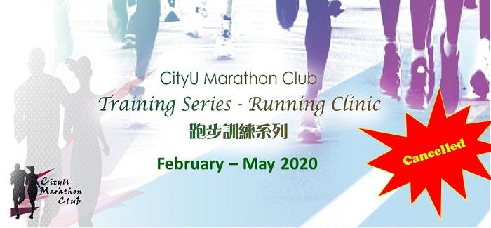 https://convocation.cityu.edu.hk/newcms/wp-content/uploads/2020/02/Banner_cancelled.jpg