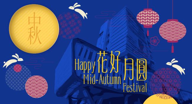 https://convocation.cityu.edu.hk/newcms/wp-content/uploads/2021/09/Banner.png